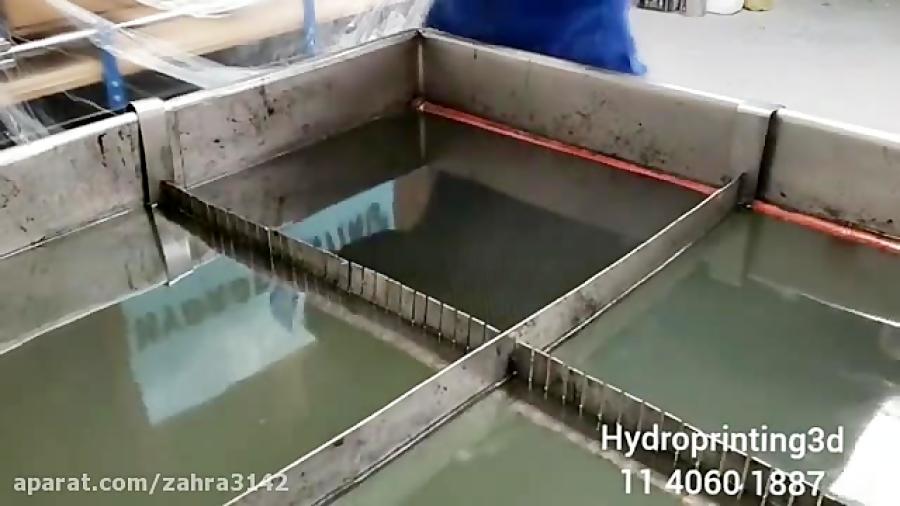 قیمت دستگاه هیدروگرافیک/پک مواد فانتاکروم/اکتیویتور هیدروگرافیک/02156573155