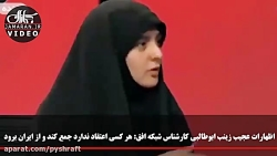 ویدئویی از سردار سلیمانی - مجری شبکه افق بازنشر کردند