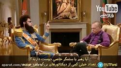 مصاحبه لری کینگ با ژنرا...