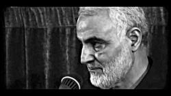 ⭕شهادت پاداش تلاش بی وقفه سردار سپهبد شهید حاج قاسم سلیمانی...