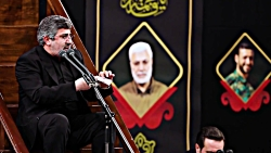 فیلم کامل مداحی جناب آقای محمدرضا طاهری