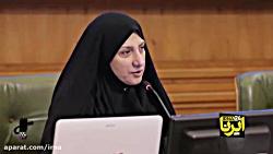 مجوز شورای شهر تهران برای کمک به سیل زدگان سیستان و بلوچستان