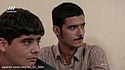 سریال ایرانی وارش   قسمت هفت   دنیای فیلم