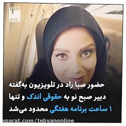 انصراف هنرمندان از جشنواره فجر به نفع چه کسی است؟!