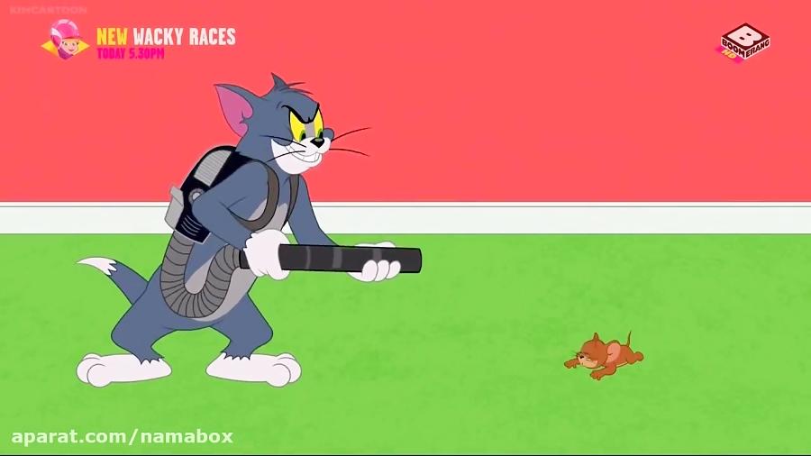 کارتون تام و جری جدید قسمت 81 - Tom and Jerry
