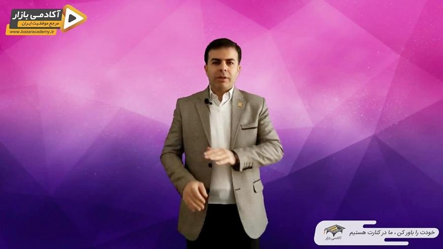 استاد احمد محمدی
