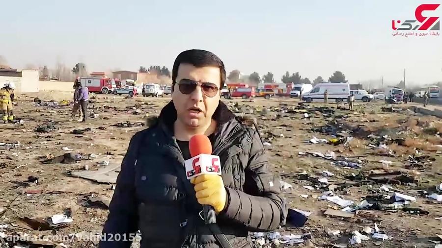 بی تابی خانواده ها و جزئیات چگونگی سقوط هواپیمای اوکراینی