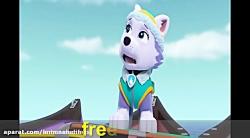 انیمیشن سگهای نگهبان  قسمت 25