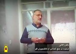 نظر زاکانی درمورد علت سقوط هواپیما...!