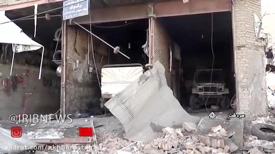انفجار ناشی از نشت گاز در سردشت