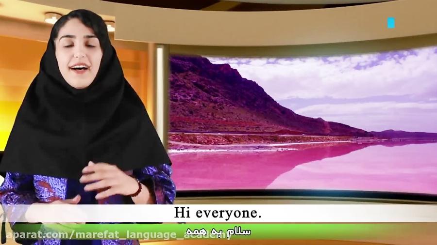 دریاچه صورتی - شقایق احمدی - آکادمی زبان معرفت