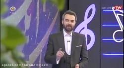 ترنم جام - شعری از فریدون مشیری با دکلمه محمودرضا قدیریان