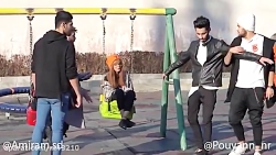 دوربین مخفی،دعوا داخل پارک عکس العمل دخترها