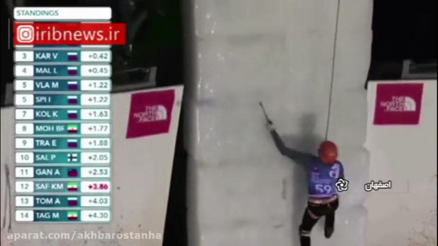 استقبال از قهرمان یخ نوردی جهان