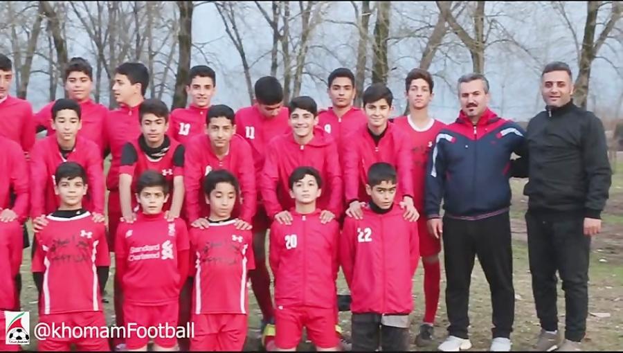 آخرین تمرین تیم فوتبال نونهالان شهرداری خمام پیش از دیدار با هدف رشت؛25دی
