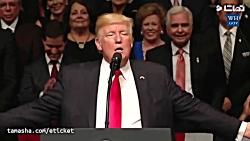 تا حالا آهنگ خواندن دونالد ترامپ رو دیدید؟!