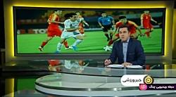 اخبار ورزشی 18:45 - تیم فو...