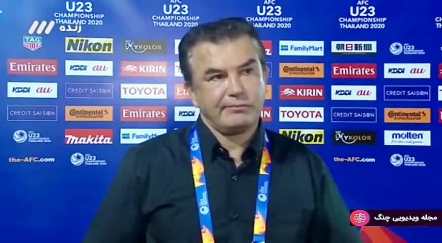 فوتبال برتر 98 - صحبت کوتاه حمید استیلی بعد از حذف تیم امید از المپیک ۲۰۲۰