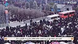 لحظه ورود رهبر معظم انقلاب به نماز جمعه تهران