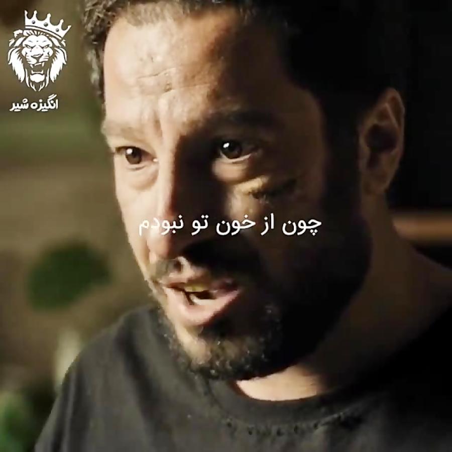 تصویر از هنرنمایی نوید محمدزاده در فیلم مغزهای کوچک زنگ زده