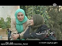 فیلم یاب ( جهت حمایت ما را دنبال کنید )