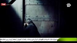 فیلم سینمایی هوگو دوبله فارسی