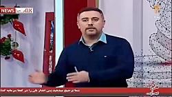 انتقاد مجری تلویزیون از عدم رسیدگی به سیل زدگان