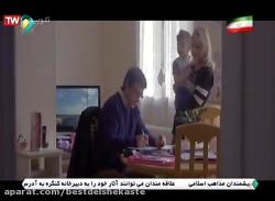 فیلم سینمایی بی جانشین دوبله فارسی