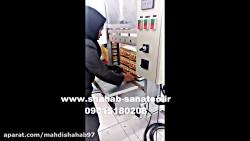 دستگاه شرینگ پک نیمه اتوماتیک  شهاب صنعت09155221774