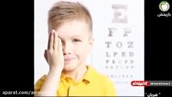 تنبلي چشم چه طور ايجاد مي شود و راه هاي درمان آن چيست؟