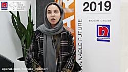 نظر فینالیستهای مسابقه جوایز طراح جوان آسیا