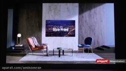 تلوزیون 292 اینچی سامسونگ را ببینید