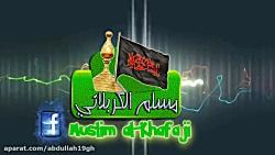 لماذا یصلي الشيعه عله تربة كربلاء - الدكتور الشيخ احمد الوائلي
