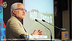 سخنان دکتر حسن عباسی در مورد ایران ستیزی