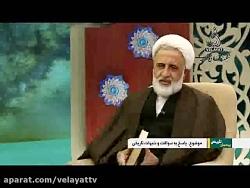 پاسخ به شبهه وهابیت در مورد عدم حمله به خانه حضرت زهرا س - قسمت 3