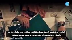 شیخ خالد الراشد تباه ساختن نماز