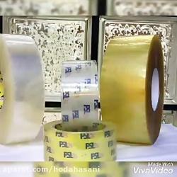 تولیدکننده نوار چسب های صنعتی PSL و ZASS، کریستال و چاپدار با برند شما