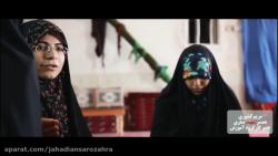 مستند اردوی جهادی نورو...