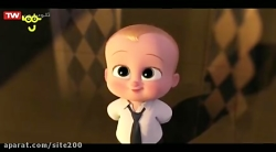 انیمیشن بچه رئیس دوبله فارسی- کامل 2017