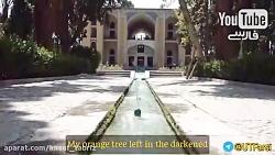 زیباترین موزیک ویدیو که یه جهانگرد خارجی از ایران ساخته