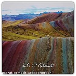زیبایی های طبیعت پرو   د...