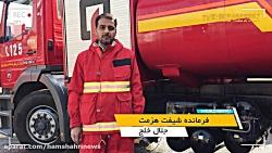 مدافعان تهران در برابر حوادث شيميايی و هستهای