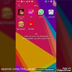 رفع وصل نشدن اینترنت ایرانسل