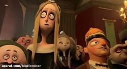 انیمیشن | خانواده آدامز The Addams Family 2019 | دوبله فارسی | کانال گاد