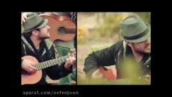 موزیک ویدئوی آهنگ ونک - تجریش با صدای آرشا R-sha