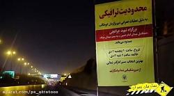 کلیپ نصب تیرهای قوسی بتنی دوربرگردان ابوطالب