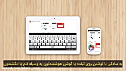 برنامه لکچر نوتز برای اندروید | Lecturenotes  (زیرنویس فارسی)