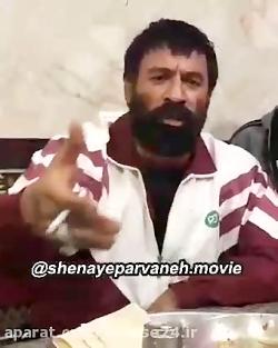 فیلم وحید مرادی در بخش مسابقه جشنواره فیلم فجر / امیر آقایی در نقش شرور معروف