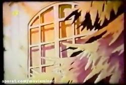 کارتون سرزمین کوچولوها (ممول) - قسمت 15