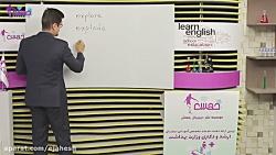 بخشی ار تدریس تدریس تصویری زبان ارشد وزارت  بهداشت